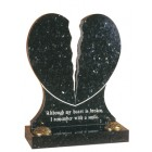 EC158 Emerald Pearl Granite headstone representation of a broken heart.